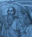 506_PYTHAGORAS detail image t-shirt close up